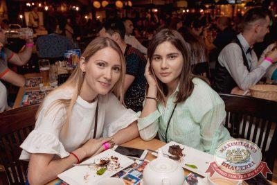 Елена Темникова, 28 июня 2017 - Ресторан «Максимилианс» Самара - 26
