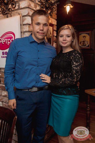 Елена Темникова, 28 июня 2017 - Ресторан «Максимилианс» Самара - 28