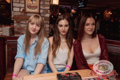 Елена Темникова, 28 июня 2017 - Ресторан «Максимилианс» Самара - 29