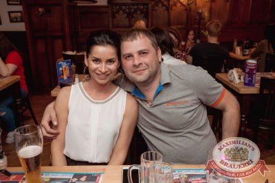 Елена Темникова, 28 июня 2017 - Ресторан «Максимилианс» Самара - 31