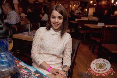 Елена Темникова, 28 июня 2017 - Ресторан «Максимилианс» Самара - 32