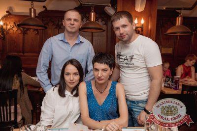Елена Темникова, 28 июня 2017 - Ресторан «Максимилианс» Самара - 33