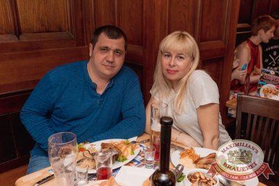Елена Темникова, 28 июня 2017 - Ресторан «Максимилианс» Самара - 34