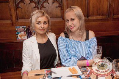 Елена Темникова, 28 июня 2017 - Ресторан «Максимилианс» Самара - 36