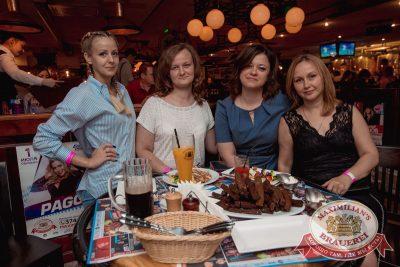 Елена Темникова, 28 июня 2017 - Ресторан «Максимилианс» Самара - 39