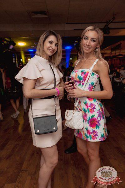 Елена Темникова, 28 июня 2017 - Ресторан «Максимилианс» Самара - 40