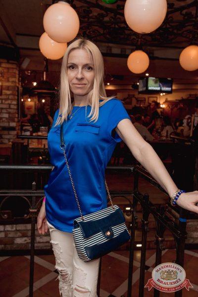 Елена Темникова, 28 июня 2017 - Ресторан «Максимилианс» Самара - 41