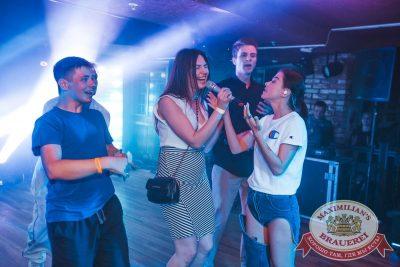 Елена Темникова, 28 июня 2017 - Ресторан «Максимилианс» Самара - 6