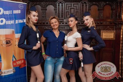День ГИБДД, 30 июня 2017 - Ресторан «Максимилианс» Самара - 1
