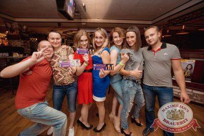 День ГИБДД, 30 июня 2017 - Ресторан «Максимилианс» Самара - 10