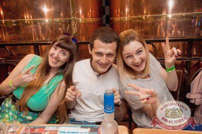 День ГИБДД, 30 июня 2017 - Ресторан «Максимилианс» Самара - 19