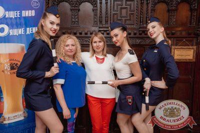 День ГИБДД, 30 июня 2017 - Ресторан «Максимилианс» Самара - 2