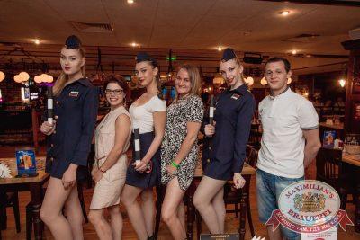 День ГИБДД, 30 июня 2017 - Ресторан «Максимилианс» Самара - 26