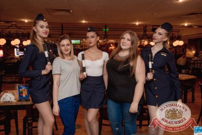 День ГИБДД, 30 июня 2017 - Ресторан «Максимилианс» Самара - 27