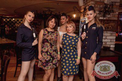 День ГИБДД, 30 июня 2017 - Ресторан «Максимилианс» Самара - 29