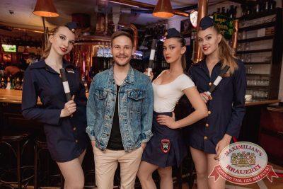 День ГИБДД, 30 июня 2017 - Ресторан «Максимилианс» Самара - 30