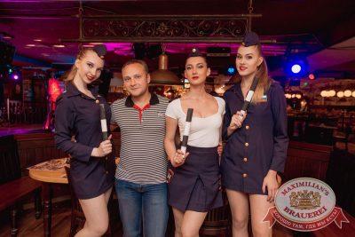 День ГИБДД, 30 июня 2017 - Ресторан «Максимилианс» Самара - 31