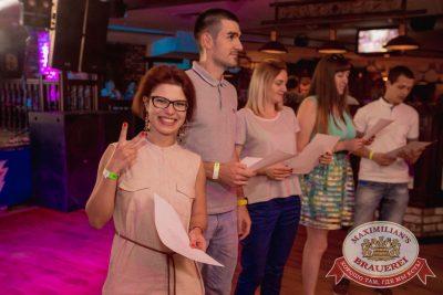 День ГИБДД, 30 июня 2017 - Ресторан «Максимилианс» Самара - 4