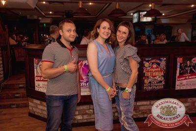 День ГИБДД, 30 июня 2017 - Ресторан «Максимилианс» Самара - 7