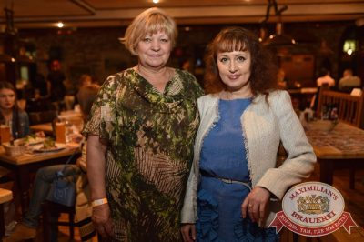 Александр Иванов и группа «Рондо», 6 июля 2017 - Ресторан «Максимилианс» Самара - 10