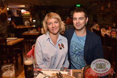 Александр Иванов и группа «Рондо», 6 июля 2017 - Ресторан «Максимилианс» Самара - 11