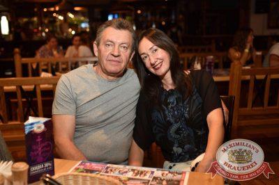 Александр Иванов и группа «Рондо», 6 июля 2017 - Ресторан «Максимилианс» Самара - 12