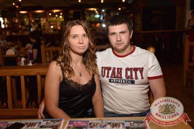 Александр Иванов и группа «Рондо», 6 июля 2017 - Ресторан «Максимилианс» Самара - 13