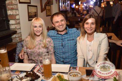 Александр Иванов и группа «Рондо», 6 июля 2017 - Ресторан «Максимилианс» Самара - 16