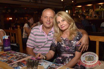 Александр Иванов и группа «Рондо», 6 июля 2017 - Ресторан «Максимилианс» Самара - 18