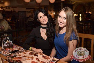 Александр Иванов и группа «Рондо», 6 июля 2017 - Ресторан «Максимилианс» Самара - 21
