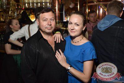 Александр Иванов и группа «Рондо», 6 июля 2017 - Ресторан «Максимилианс» Самара - 25