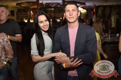 Александр Иванов и группа «Рондо», 6 июля 2017 - Ресторан «Максимилианс» Самара - 26