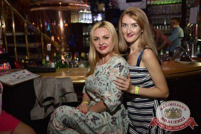 Александр Иванов и группа «Рондо», 6 июля 2017 - Ресторан «Максимилианс» Самара - 30