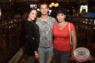 Александр Иванов и группа «Рондо», 6 июля 2017 - Ресторан «Максимилианс» Самара - 37