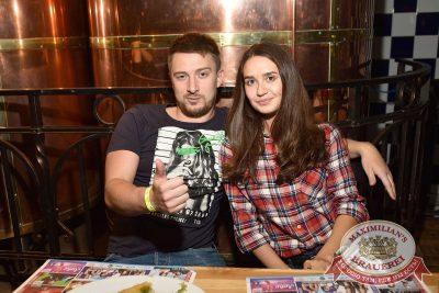 Александр Иванов и группа «Рондо», 6 июля 2017 - Ресторан «Максимилианс» Самара - 39