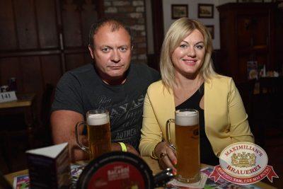 Александр Иванов и группа «Рондо», 6 июля 2017 - Ресторан «Максимилианс» Самара - 5