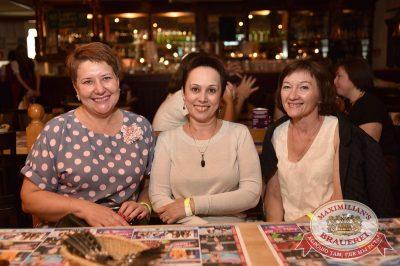 Александр Иванов и группа «Рондо», 6 июля 2017 - Ресторан «Максимилианс» Самара - 7