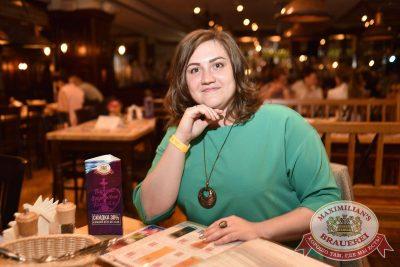 Александр Иванов и группа «Рондо», 6 июля 2017 - Ресторан «Максимилианс» Самара - 8