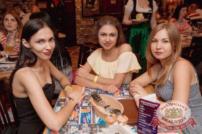Света, 19 июля 2017 - Ресторан «Максимилианс» Самара - 21