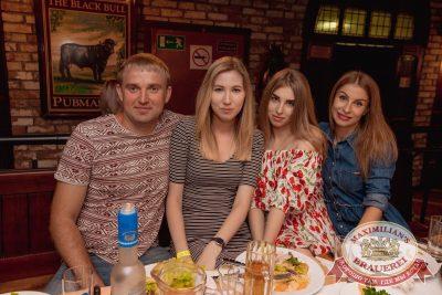 Света, 19 июля 2017 - Ресторан «Максимилианс» Самара - 24