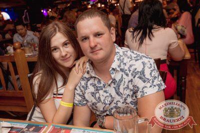 Света, 19 июля 2017 - Ресторан «Максимилианс» Самара - 25