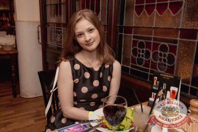 Света, 19 июля 2017 - Ресторан «Максимилианс» Самара - 29