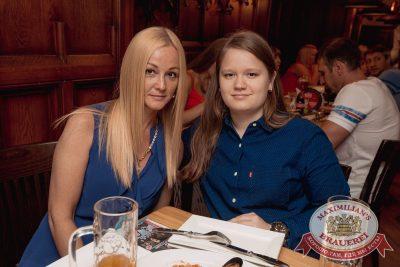 Света, 19 июля 2017 - Ресторан «Максимилианс» Самара - 37