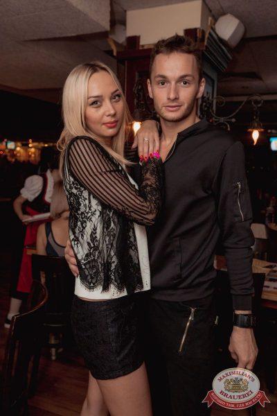 «Дыхание ночи»: Dj Twins Project (Москва), 22 июля 2017 - Ресторан «Максимилианс» Самара - 11