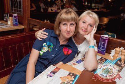 «Дыхание ночи»: Dj Twins Project (Москва), 22 июля 2017 - Ресторан «Максимилианс» Самара - 15