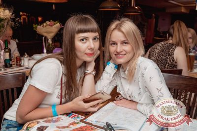 «Дыхание ночи»: Dj Twins Project (Москва), 22 июля 2017 - Ресторан «Максимилианс» Самара - 16