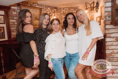 «Дыхание ночи»: Dj Twins Project (Москва), 22 июля 2017 - Ресторан «Максимилианс» Самара - 21