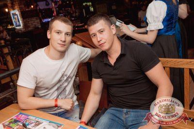 «Дыхание ночи»: Dj Twins Project (Москва), 22 июля 2017 - Ресторан «Максимилианс» Самара - 24