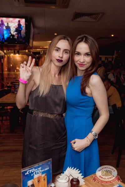 «Дыхание ночи»: Dj Twins Project (Москва), 22 июля 2017 - Ресторан «Максимилианс» Самара - 27
