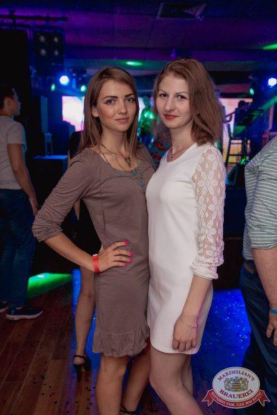 «Дыхание ночи»: Dj Twins Project (Москва), 22 июля 2017 - Ресторан «Максимилианс» Самара - 28